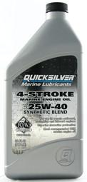 25W40 Synthetic Blend Marine Motorolie